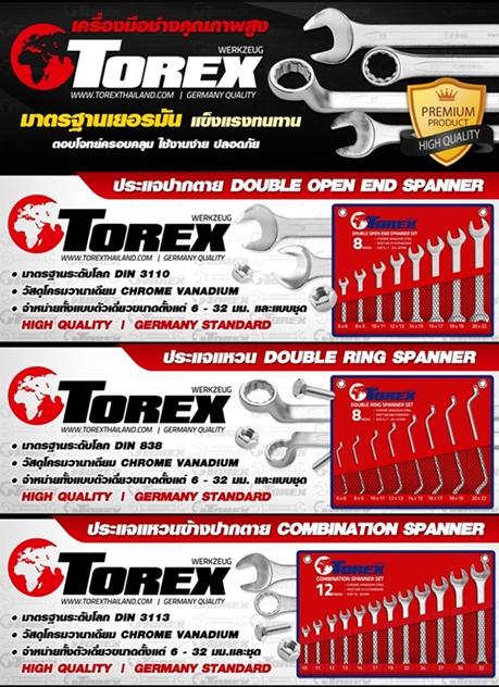 TOREX เครื่องมือช่าง ประแจ แหวน ปากกาจับชิ้นงาน กระบอกอัดจารบี มาตรฐาน เยอรมัน