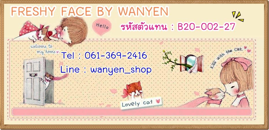 Freshy Face By WanYen