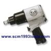 T&G รุ่น TG1850 บ็อกลม 6 หุน Pin Clutch ญี่ปุ่น IMPACT WRENCHES