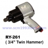 RY-261 บ็อกลม 6 หุน งานหนัก Air Impact Wrench