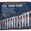 KINGTONY คิงโทนี่ 1215MR ประแจแหวนข้างปากตาย 14 ตัวชุด 8-24 มม. Combination Wrench Set