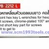 PB Swiss Tool พีบีสวิสทูล รุ่น PB-2212-L ประแจหกเหลี่ยมหัวบอลแบบยาว คอสั้น Ball point hex key L-wrenches for hexagon socket screws, chrome-plated 100° angle and short key part for screws difficult to get to