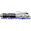 RY-1238 R+L สว่านลม 4 หุน air drill