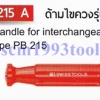 PB Swiss Tool พีบีสวิสทูล รุ่น PB215A ด้ามไขควงรุ่น Classic screwdriver handle