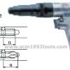 TOKU โตกุ MV-6226 ไขควงลม ขันสกรูเกลียวตลอด 6 มม. AIR IMPACT DRIVER