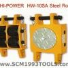 Hipower ไฮเพาเวอร์ ชุดล้อเต่าลาก 10 ตัน Machine Roller รุ่น HW-10SA ล้อเหล็ก