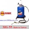 HOBAYASHI ถังอัดจารบีใช้ลม 20 ลิตร รุ่น MG55 High pressure lubricator
