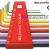 PB Swiss Tool พีบีสวิสทูล รุ่น PB-210-H-10-RB ประแจหกเหลี่ยมแบบสั้น สีรุ้ง ชุด Rainbow colors Hex key L-wrench sets for hexagon socket screws