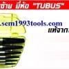 """TUBUS ถอนเกลียวซ้าย (5 ตัวชุด) 1/8""""-3/4"""" แท้จากเยอรมัน"""