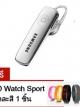 หูฟัง บลูทูธ เชื่อมต่อได้โทรศัพท์ทุกรุ่น ฟรี นาฬิกา Sport 1 ชิ้น