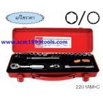 KOKEN-2201AM+C บ็อกชุด 25 ชิ้น (นิ้ว-มิล) ในกล่องเหล็ก ลูกบ๊อกซ์ 6p socket set