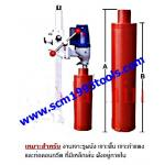 กระบอกเพชร เจาะคอนกรีต OKURA core drill 25-212 มม. เจาะพื้น เจาะผนัง เจาะกำแพง