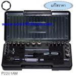 KOKEN-P2201AM บ็อกชุด 25 ชิ้น (นิ้ว+มิล) ในกล่อง ABS ลูกบ๊อกซ์ 6p SOCKET SET