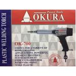 OKURA ปืนเชื่อมพีวีซี รุ่น OK700 WELDING TORCH