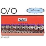KOKEN-4251HA บล็อกชุด 18 ชิ้น (นิ้ว) ในกล่องเหล็ก ลูกบ๊อก 6p SOCKET SET