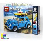 21003 ของเล่นตัวต่อ Creator รถเต่า Volkswagen Beetle ยี่ห้อ Lepin