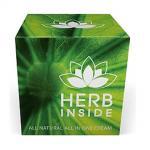 Herb Inside ครีมสมุนไพร เฮิร์บอินไซด์ (ชุดใหญ่) [ราคาส่งตั้งแต่ชิ้นแรก]