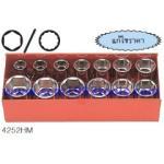 KOKEN-4252HM บล็อกชุด 13 ชิ้น (มิล) ในกล่องเหล็ก ลูกบ๊อก 6p-12p SOCKET SET