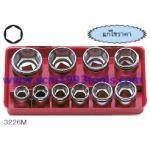 KOKEN-3226M บ็อกชุด Nut Grip 10 ชิ้น (มิล) ในกล่องเหล็ก ลูกบ๊อก 6p SOCKET SET
