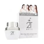 2T White Cream [ราคาส่งตั้งแต่ชิ้นแรก]
