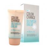 Welcos Color Change BB [ราคาส่งตั้งแต่ชิ้นแรก]