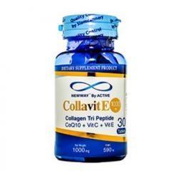 Newway Active Collagen แอคทีฟ คอลล่าไวท์ [VIP 320 บาท]