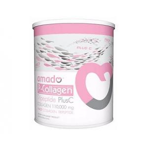 Amado P Collagen Plus C อมาโด้ คอลลาเจน [จัดส่งฟรี ราคาดีสุด]