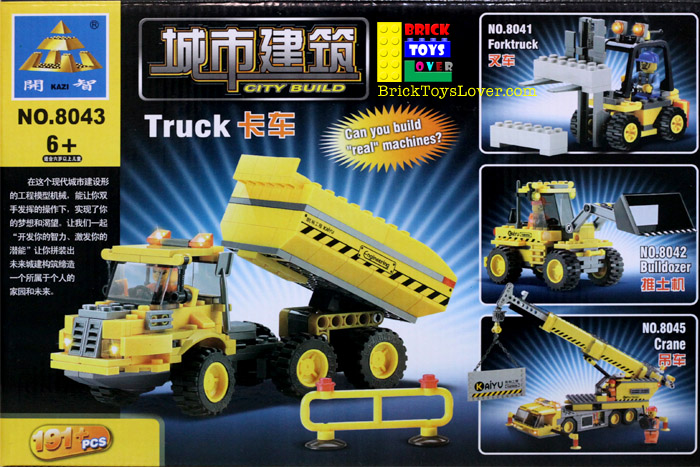 Construction KAZI 8043 Back ของเล่น ตัวต่อ เลโก้จีน ราคาถูก เชียงใหม่ www.bricktoyslover.com Mini Figures คุณภาพดี