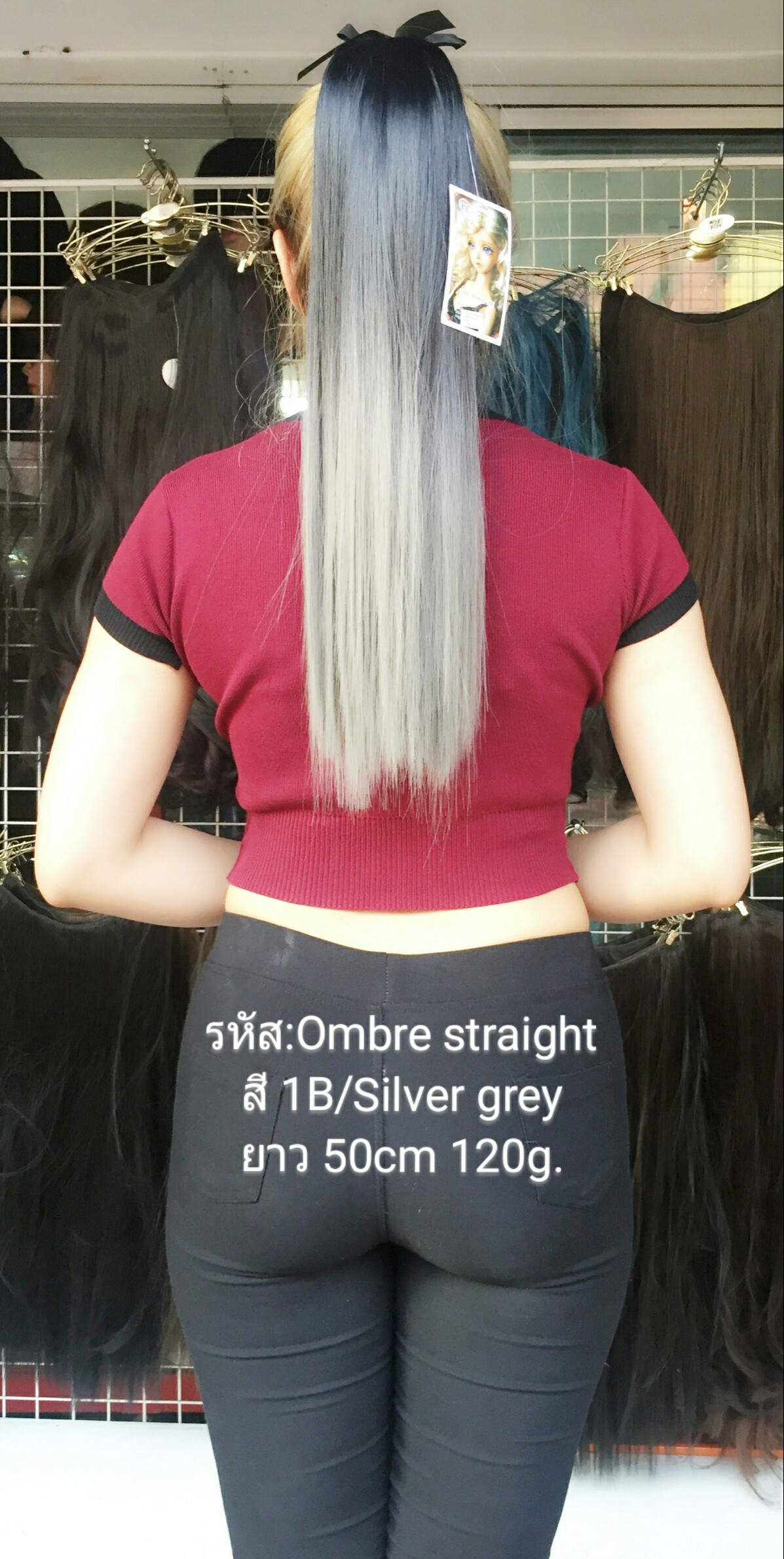 Ombre straight Ribbon แบบตรง สี 1B/Silver Grey