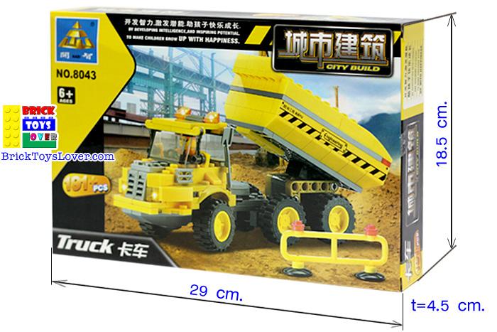 Construction 8043 Truck ของเล่น ตัวต่อ เลโก้จีน ราคาถูก เชียงใหม่ www.bricktoyslover.com Mini Blocks คุณภาพดี