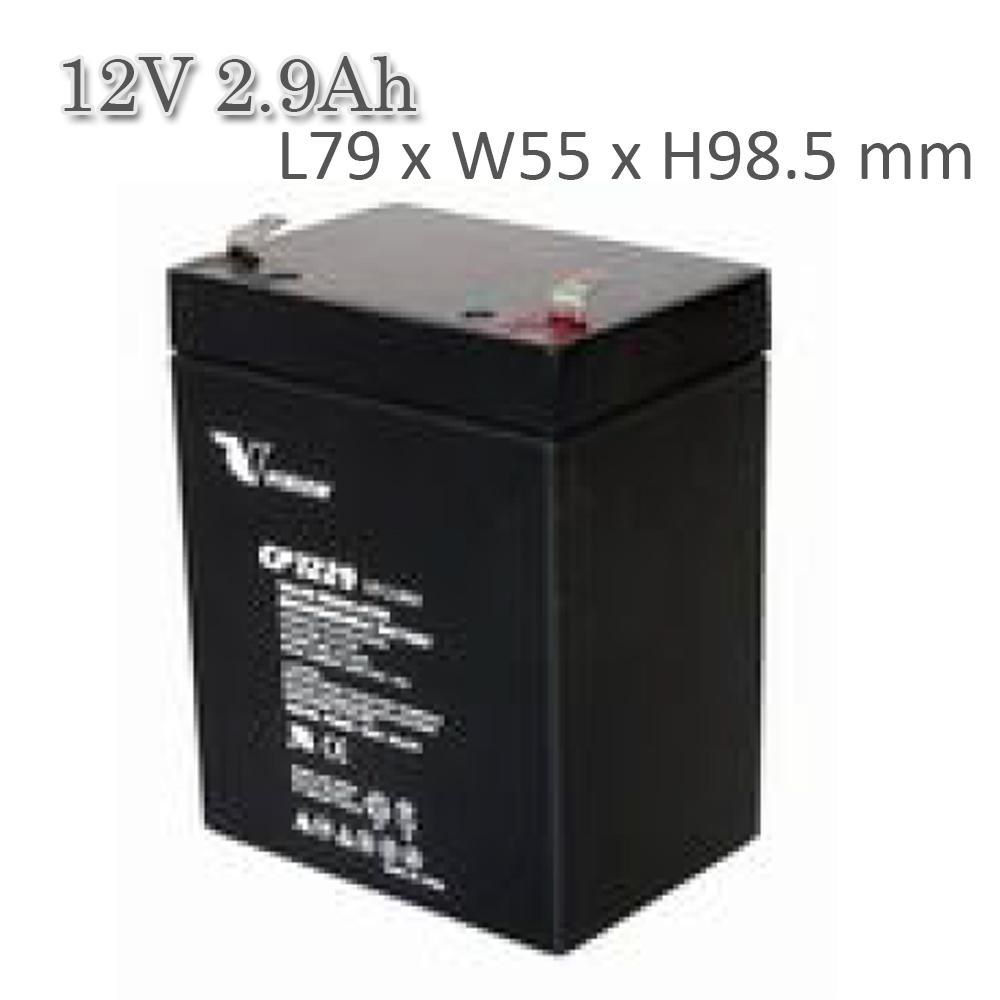 แบตเตอรี่แห้ง 12V 2.9Ah VISION CP1229 Battery Lead Acid SLA VRLA AGM