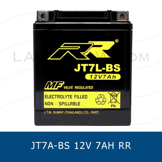 แบตเตอรี่ มอเตอร์ไซต์ RR JT7L-BS YTX7L-BS GTX7L-BS 12V 7Ah YUASA Motorcycle Battery