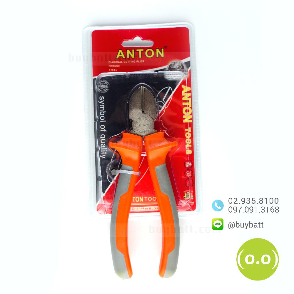 คีมตัดสายไฟ ปากเฉียง ANTON AT-0005
