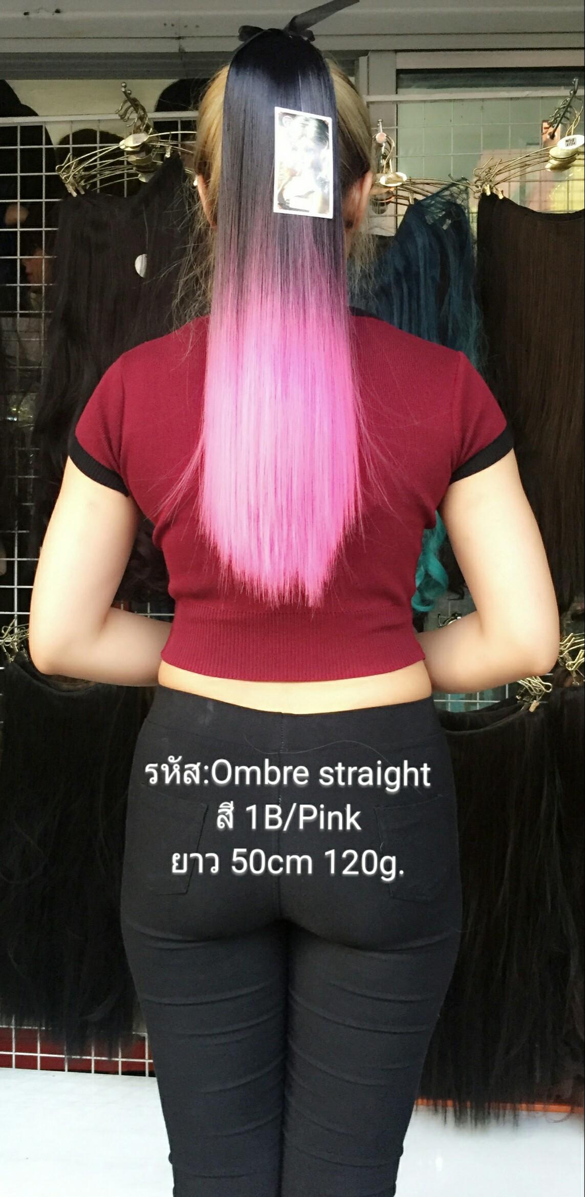 Ombre straight Ribbon แบบตรง สี 1B/Pink