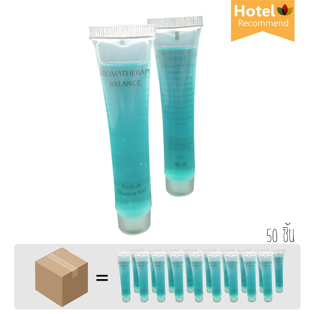 สบู่เหลว สีฟ้าใส 20 ml. รุ่นอโรมาเธอราพี กลิ่นโคโลญน์ (100 หลอด/กล่อง)