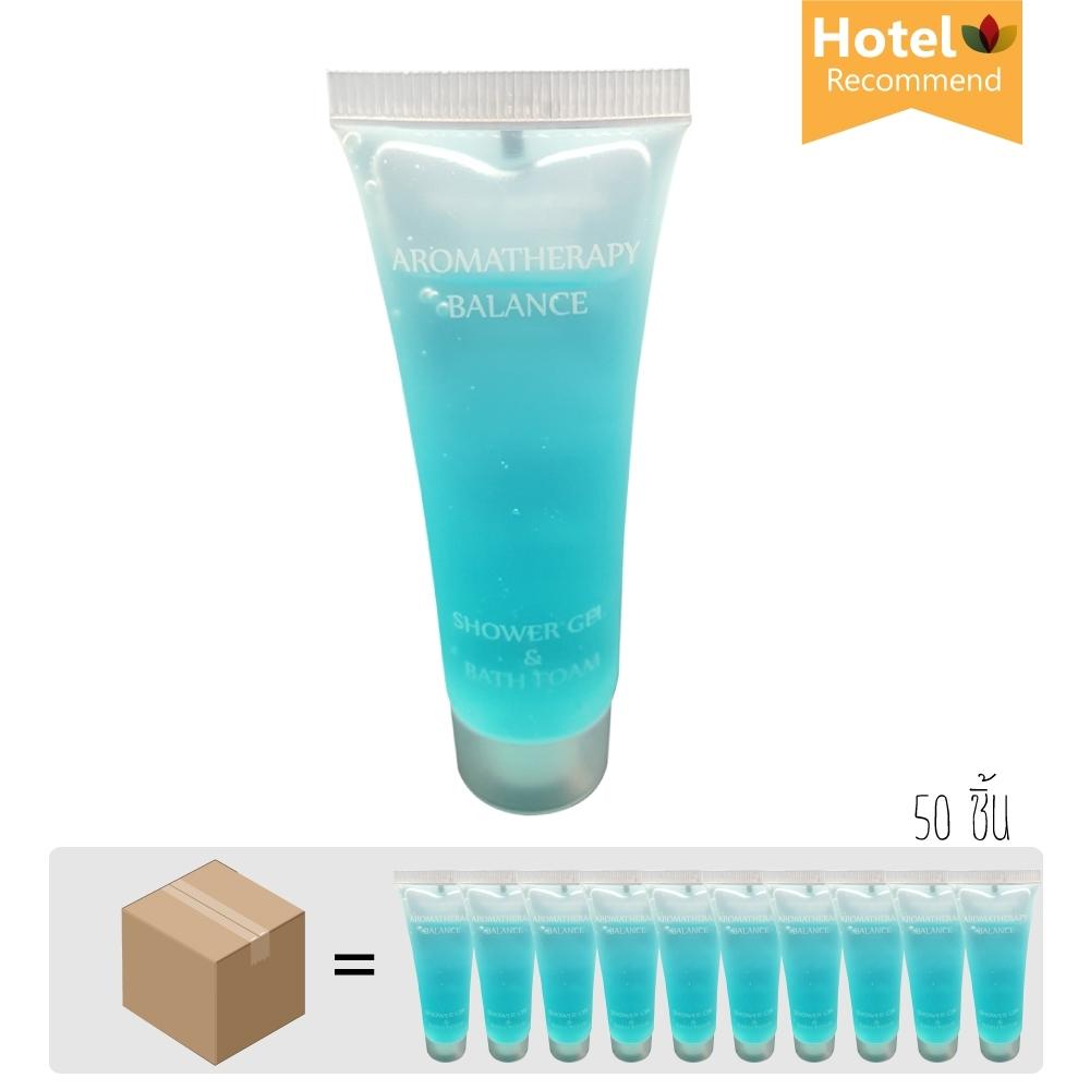 สบู่เหลว สีฟ้า 30 ml. รุ่นอโรมาเธอราพี กลิ่นโคโลญจน์ (50 หลอด/กล่อง)