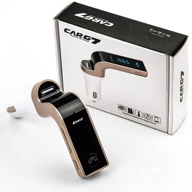 เครื่องเล่น MP3 ในรถยนต์รุ่นใหม่มีจอLCD bluetooth บลูทูธ 650.-