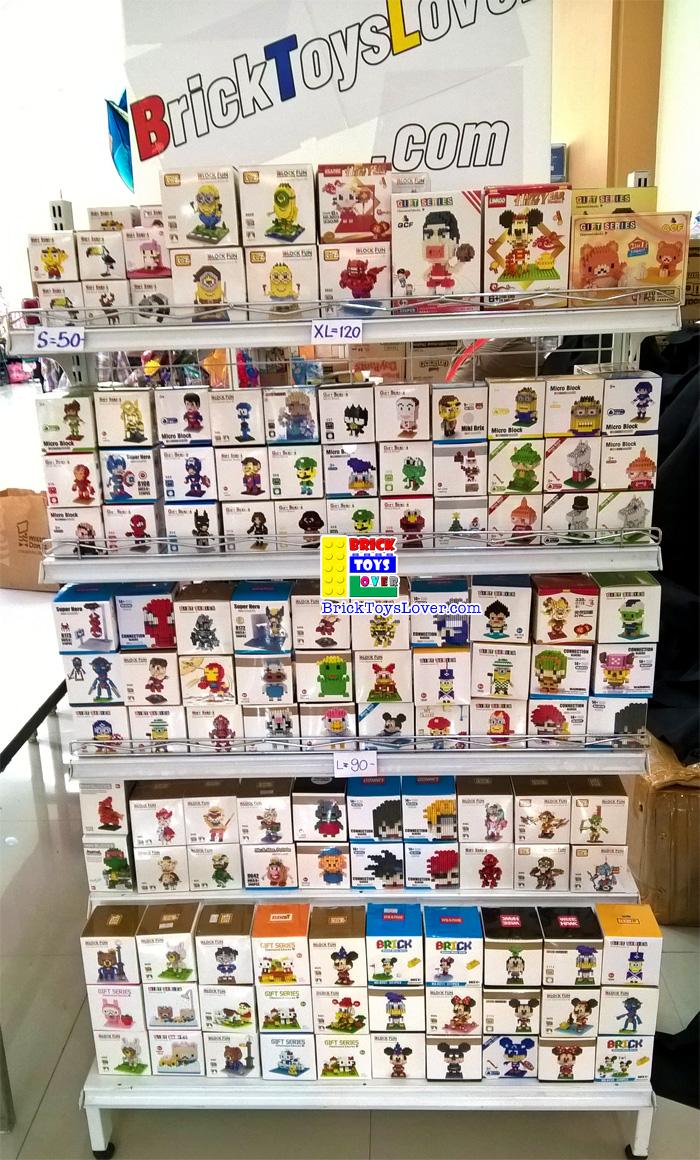 ตัวต่อจิ๋ว Mini Blocks Kid's World 9 – 13 กันยายน 2558 ของเล่น ตัวต่อ เลโก้จีน ราคาถูก เชียงใหม่ www.bricktoyslover.