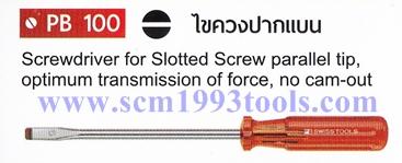 PB Swiss Tool พีบีสวิสทูล รุ่น PB100 ไขควงปากแบน screwdriver