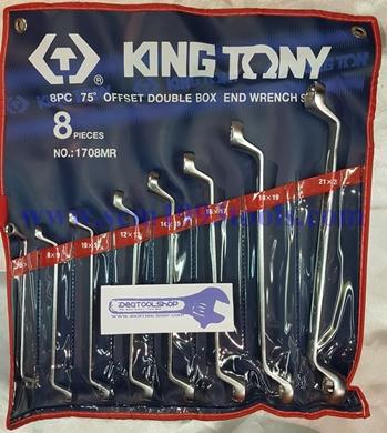 KINGTONY คิงโทนี่ 1708MR ประแจแหวน 8 ตัวชุด 6-23 มม. 75 degree Offset Double Box End Wrench Set