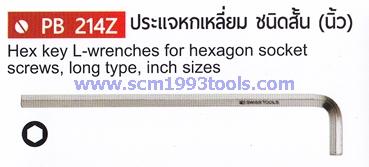 PB Swiss Tool พีบีสวิสทูล รุ่น PB214Z ประแจหกเหลี่ยมแบบยาว นิ้ว/หุน Hex key L-wrench for hexagon socket screws, INCH size