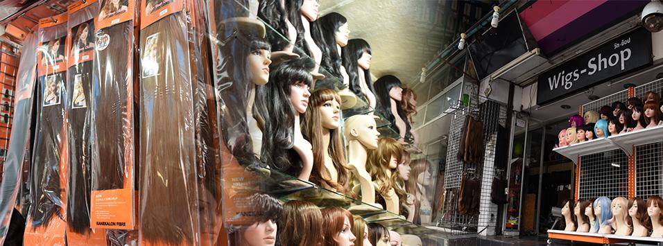 wigs-shop