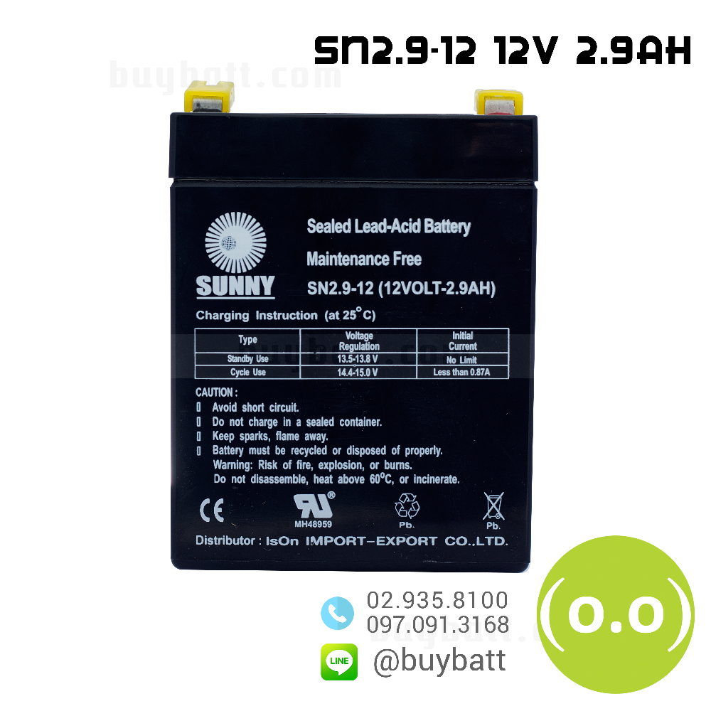 แบตเตอรี่แห้ง 12V 2.9Ah SUNNY SN2.9-12 Battery Lead Acid SLA VRLA AGM