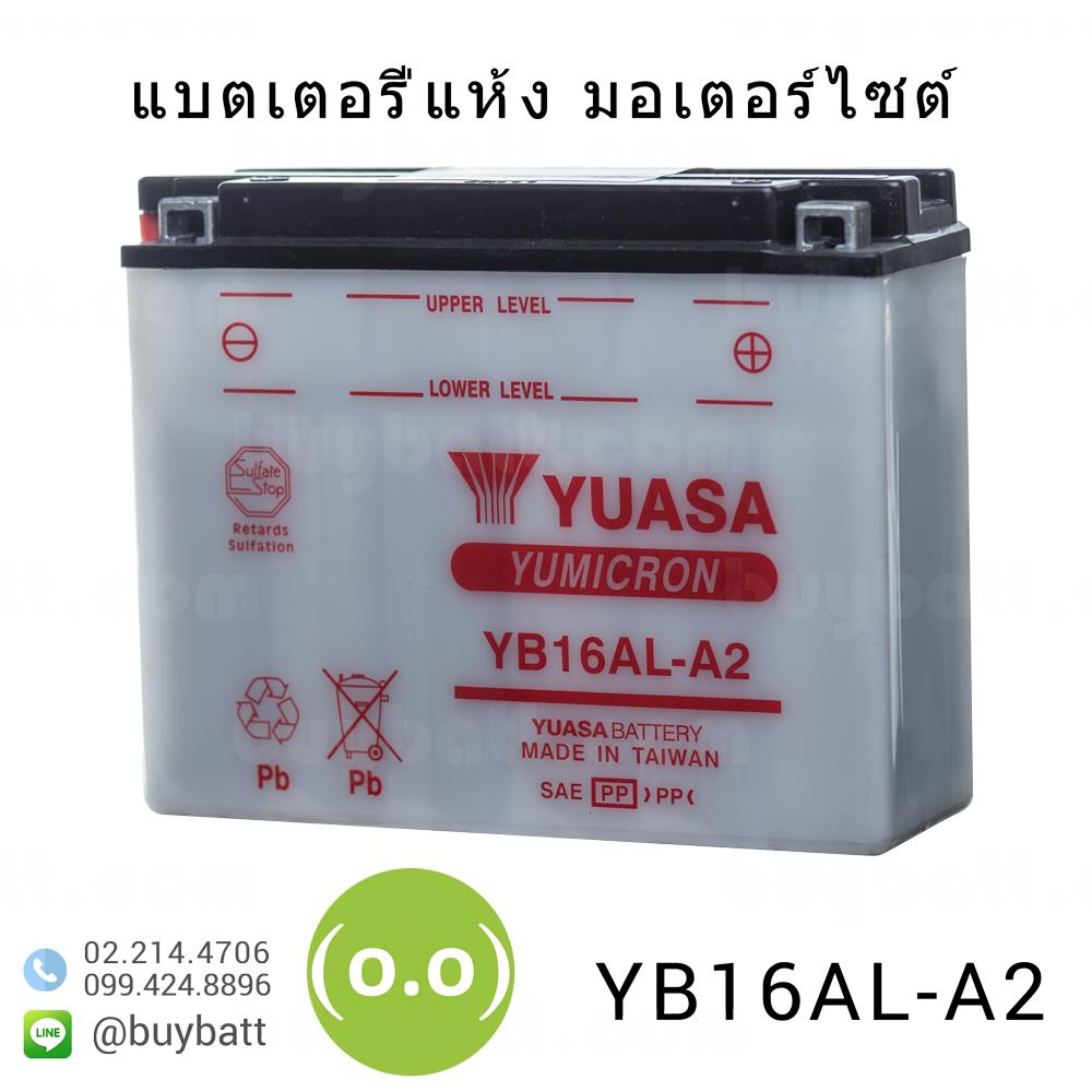 แบตเตอรี่มอเตอร์ไซต์ YUASA YB16AL-A2 12V16Ah Ducati Yamaha