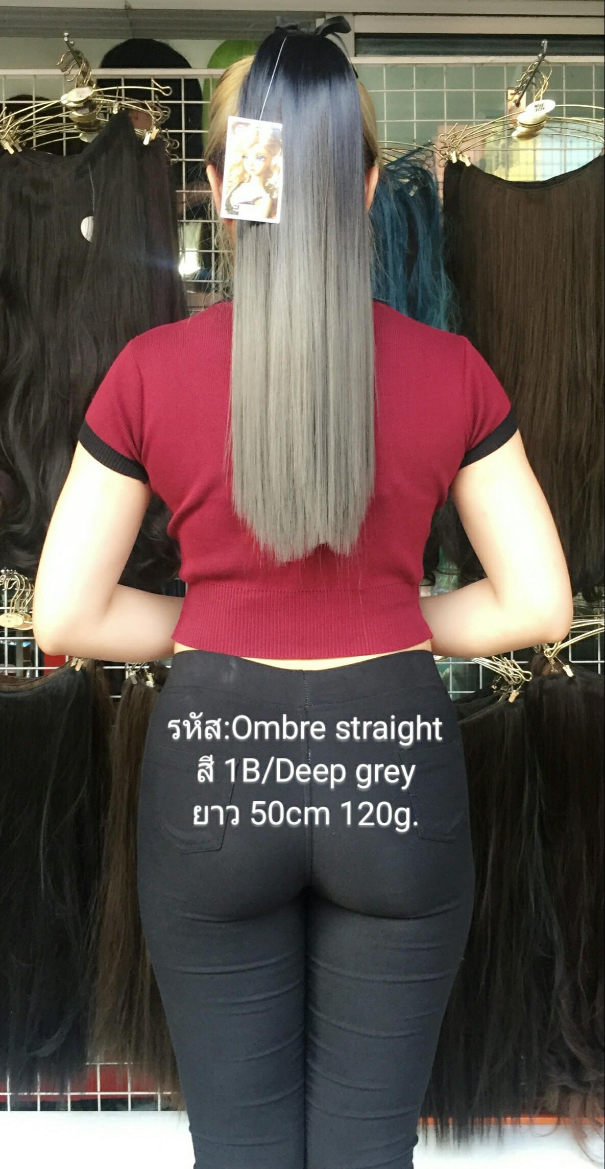 Ombre straight Ribbon แบบตรง สี 1B/Deep Grey