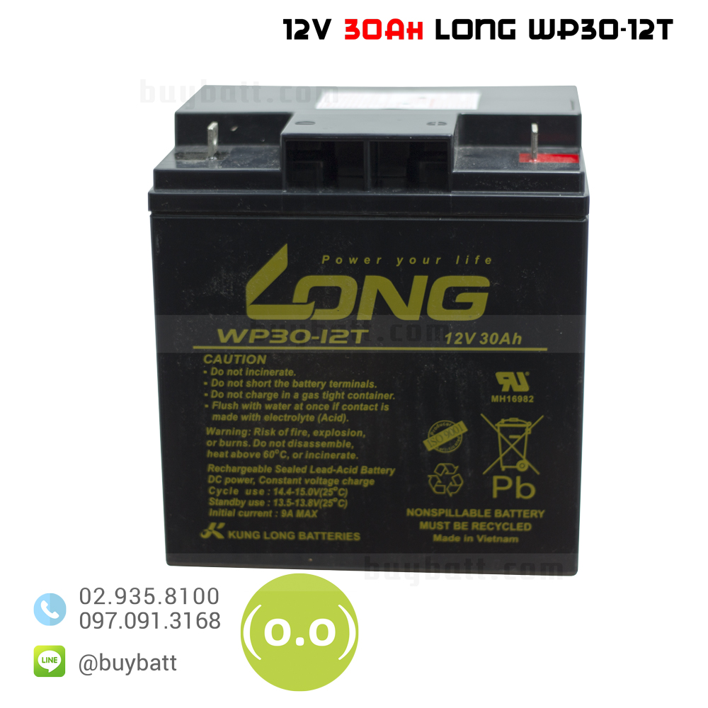 แบตเตอรี่แห้ง 12V 30Ah WP30-12T LONG Battery Lead Acid SLA VRLA AGM