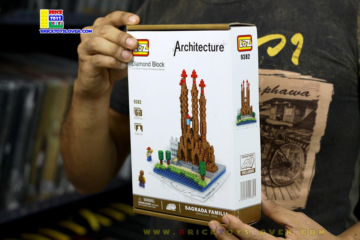 9382 ตัวต่อจิ๋ว Sagrada Familia มหาวิหารซากราดา ฟามีเลียแห่งสเปน พร้อม Mini Figures 2 ตัว
