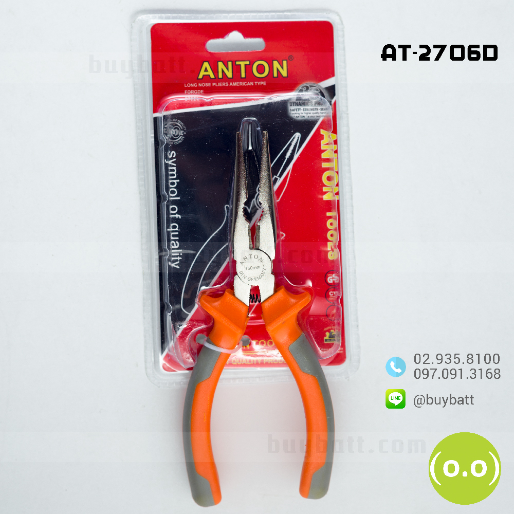 คีมตัดสายไฟ ปากแหลม ANTON AT-0003