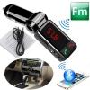 เครื่องเล่น MP3 ในรถยนต์รุ่นใหม่มีจอLCD bluetooth บลูทูธ 750.-