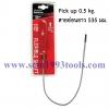 CONSO แม่เหล็กสายอ่อน จับชิ้นงาน จับได้ 0.5 กก. Flexible Shaft Magnetic